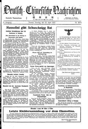 Deutsch-chinesische Nachrichten vom 25.04.1937