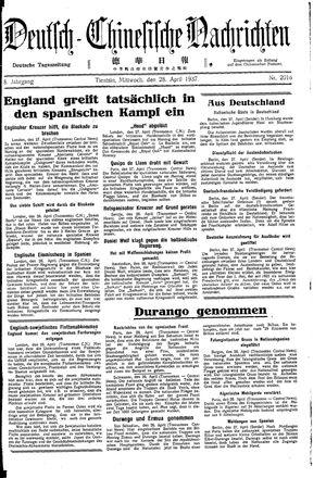 Deutsch-chinesische Nachrichten vom 28.04.1937