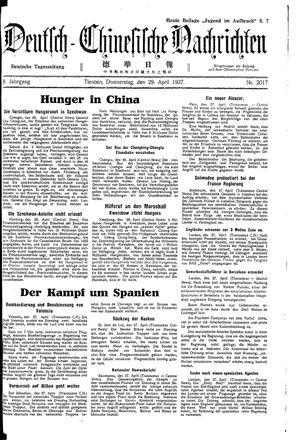 Deutsch-chinesische Nachrichten vom 29.04.1937