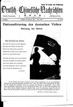 Deutsch-chinesische Nachrichten vom 01.05.1937