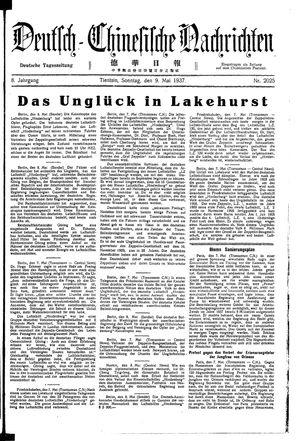 Deutsch-chinesische Nachrichten vom 09.05.1937