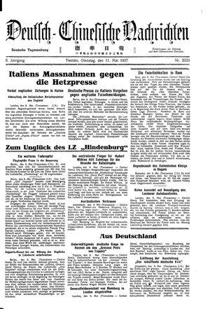 Deutsch-chinesische Nachrichten vom 11.05.1937