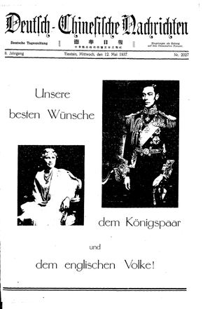 Deutsch-chinesische Nachrichten on May 12, 1937