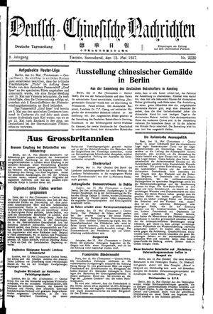 Deutsch-chinesische Nachrichten vom 15.05.1937
