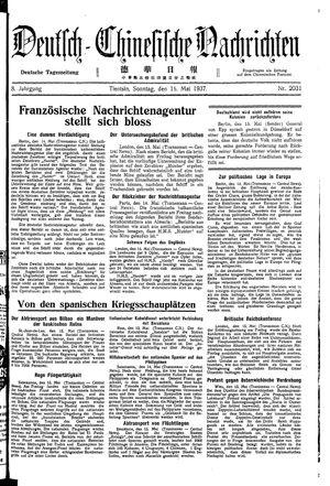 Deutsch-chinesische Nachrichten vom 16.05.1937
