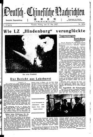 Deutsch-chinesische Nachrichten vom 21.05.1937