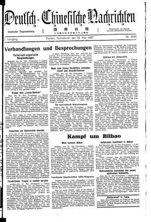Deutsch-chinesische Nachrichten vom 22.05.1937