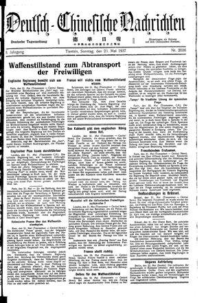 Deutsch-chinesische Nachrichten vom 23.05.1937