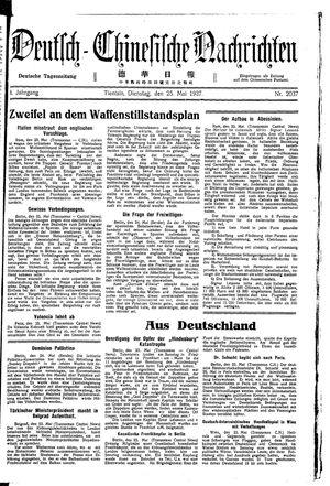 Deutsch-chinesische Nachrichten vom 25.05.1937