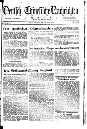 Deutsch-chinesische Nachrichten vom 26.05.1937