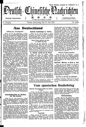 Deutsch-chinesische Nachrichten vom 27.05.1937