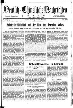 Deutsch-chinesische Nachrichten vom 30.05.1937