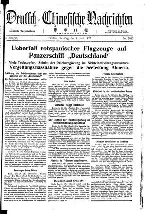 Deutsch-chinesische Nachrichten on Jun 1, 1937