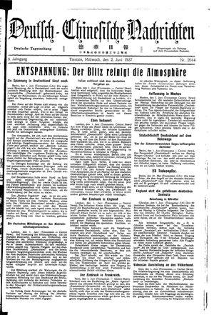 Deutsch-chinesische Nachrichten vom 02.06.1937
