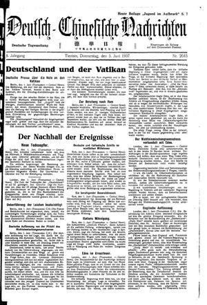 Deutsch-chinesische Nachrichten vom 03.06.1937