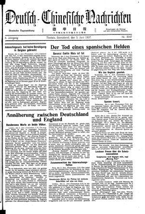 Deutsch-chinesische Nachrichten vom 05.06.1937