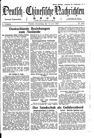 Deutsch-chinesische Nachrichten on Jun 10, 1937