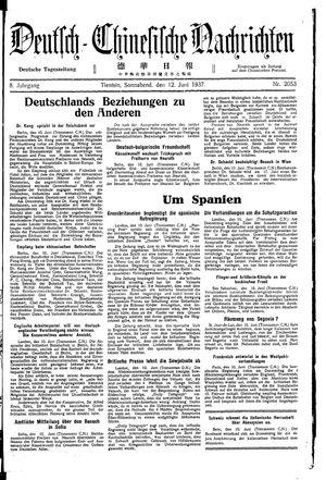 Deutsch-chinesische Nachrichten vom 12.06.1937
