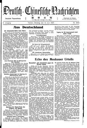 Deutsch-chinesische Nachrichten vom 15.06.1937
