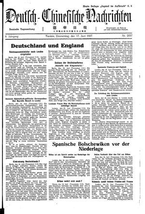 Deutsch-chinesische Nachrichten vom 17.06.1937