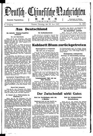 Deutsch-chinesische Nachrichten vom 22.06.1937
