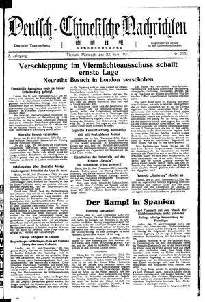 Deutsch-chinesische Nachrichten vom 23.06.1937
