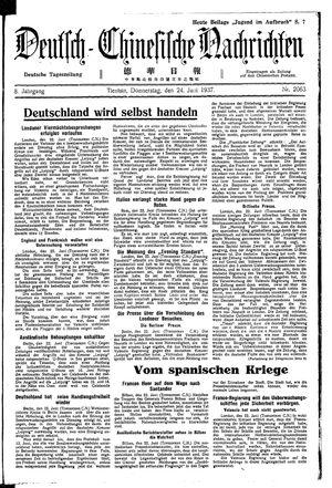 Deutsch-chinesische Nachrichten vom 24.06.1937