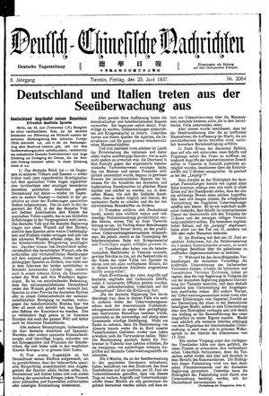 Deutsch-chinesische Nachrichten vom 25.06.1937