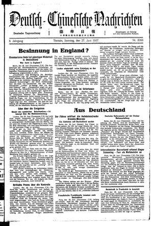Deutsch-chinesische Nachrichten vom 27.06.1937