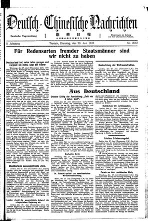 Deutsch-chinesische Nachrichten vom 29.06.1937