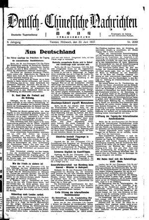 Deutsch-chinesische Nachrichten vom 30.06.1937