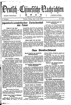 Deutsch-chinesische Nachrichten vom 02.07.1937