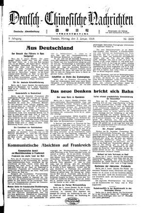 Deutsch-chinesische Nachrichten vom 03.01.1938