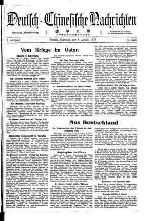 Deutsch-chinesische Nachrichten vom 04.01.1938