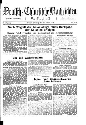 Deutsch-chinesische Nachrichten on Jan 11, 1938