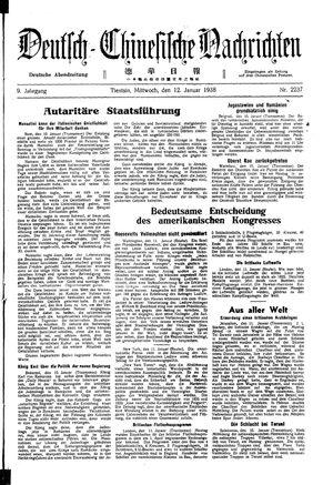 Deutsch-chinesische Nachrichten vom 12.01.1938
