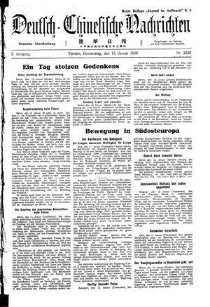 Deutsch-chinesische Nachrichten vom 13.01.1938