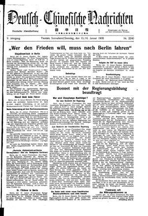 Deutsch-chinesische Nachrichten vom 15.01.1938