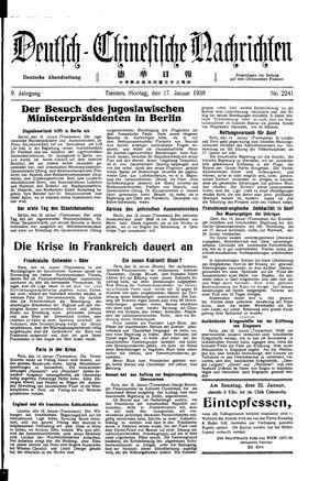 Deutsch-chinesische Nachrichten vom 17.01.1938