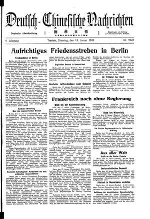 Deutsch-chinesische Nachrichten vom 18.01.1938