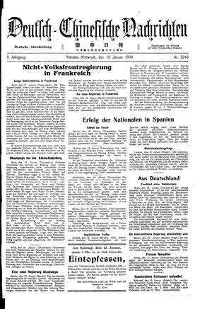 Deutsch-chinesische Nachrichten vom 19.01.1938