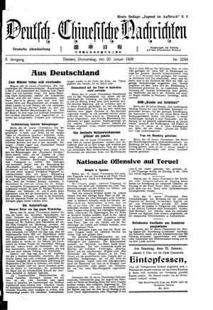 Deutsch-chinesische Nachrichten vom 20.01.1938