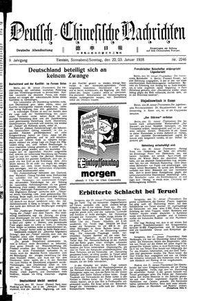 Deutsch-chinesische Nachrichten vom 22.01.1938