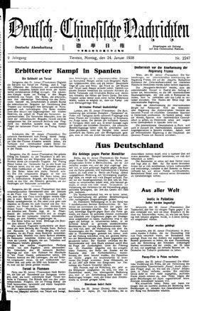Deutsch-chinesische Nachrichten vom 24.01.1938