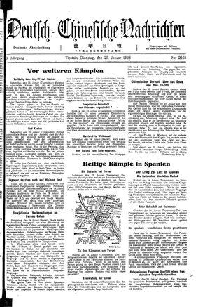 Deutsch-chinesische Nachrichten vom 25.01.1938