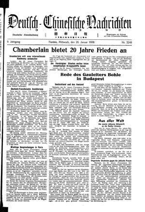 Deutsch-chinesische Nachrichten vom 26.01.1938