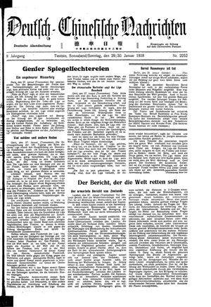 Deutsch-chinesische Nachrichten vom 29.01.1938
