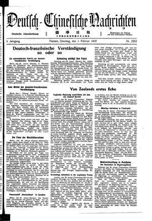 Deutsch-chinesische Nachrichten vom 01.02.1938