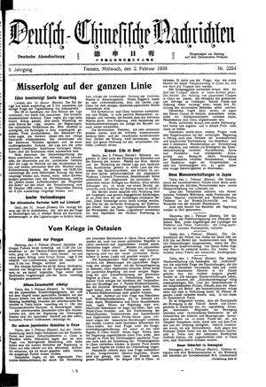 Deutsch-chinesische Nachrichten on Feb 2, 1938