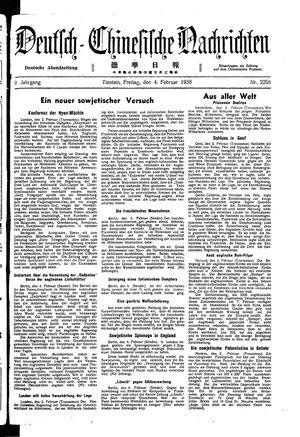 Deutsch-chinesische Nachrichten vom 04.02.1938